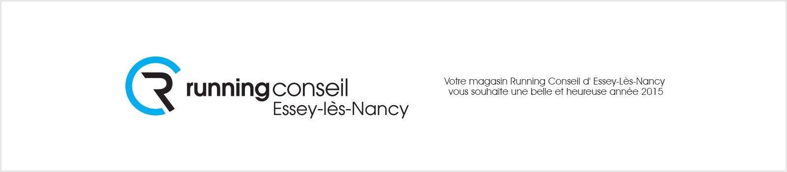 Votre magasin Running Conseil d' Essey-Lès-Nancy vous souhaite une belle et heureuse année 2015