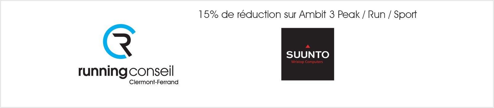 -15% remboursés sur la gamme Ambit 3*