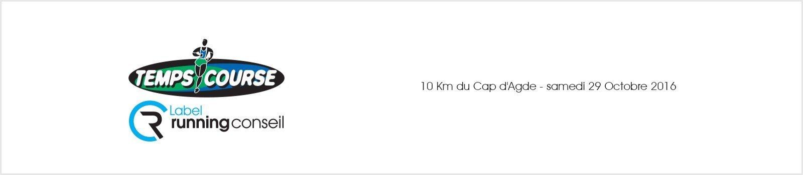 10 Km du Cap d'Agde - samedi 29 Octobre 2016