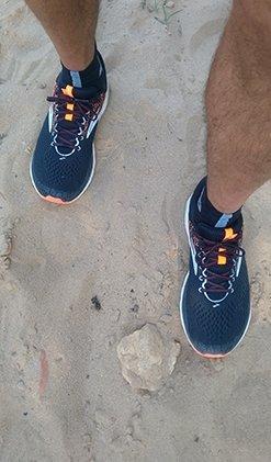 Test chaussure running Brooks Ghost 11 | Running Conseil